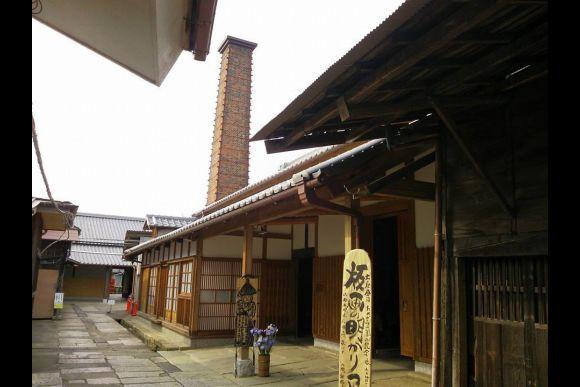 Enjoy a Private Tour in Narita, Sawara, and Sakura (Chiba) - 0