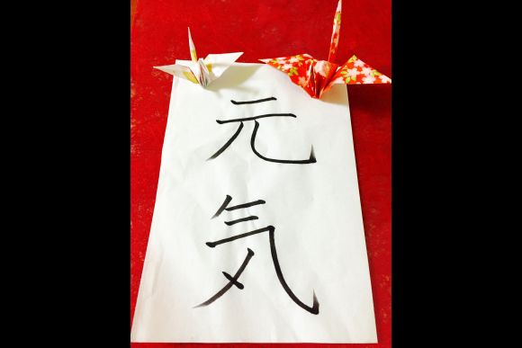 Enjoy Japanese homecooked meals, origami and calligraphy! - 0