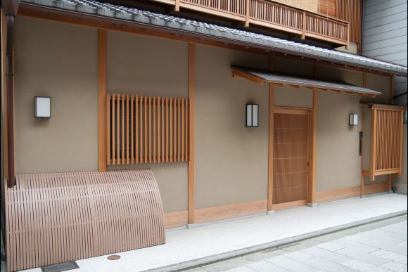 Attend an Authentic Tea Ceremony Workshop in Kyoto - 0