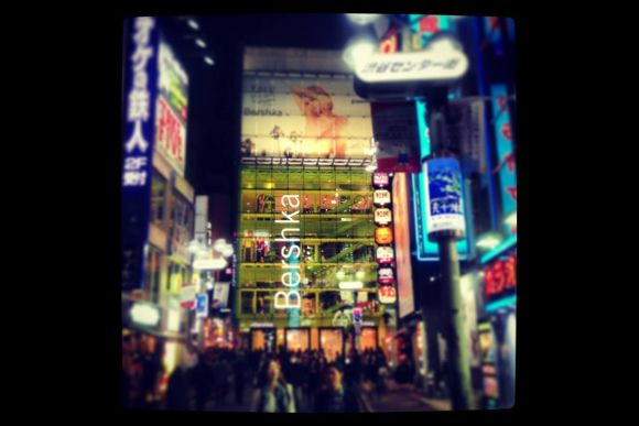 Explore Shibuya for shopping in 3 hours - 0