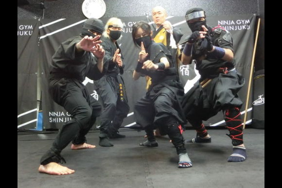 Experience ninja weapons and martial arts in Tokyo - 0