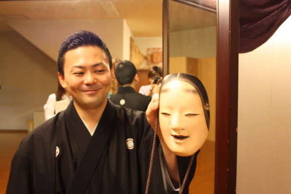 Learn About Noh, Japan's Oldest Theatrical Art - 0
