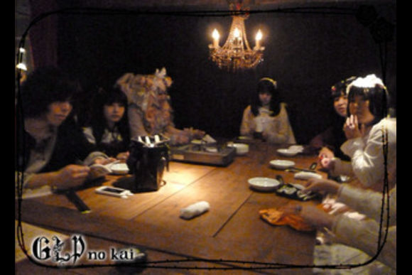 Find Out What Lolitas Do on Their Day Off! - 0
