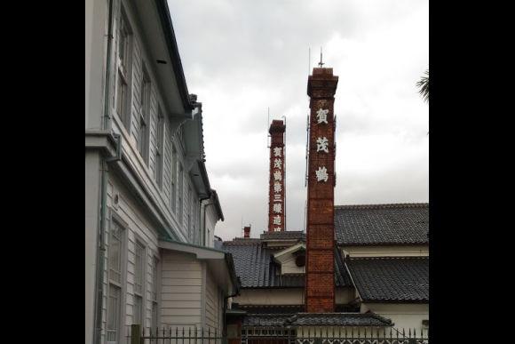 Take a Japanese Sake brewery guided tour at Saijo, Hiroshima - 0