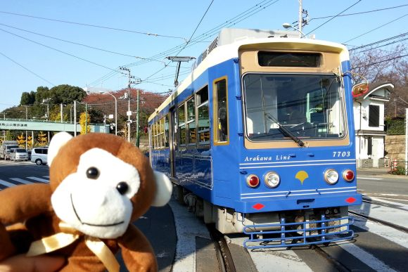 Explore Retro Tokyo by Riding on the City's only Street Car! - 0