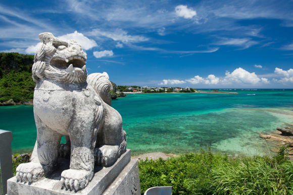 Enjoy A Full-Day Island Tour of Ishigaki and Taketomi! - 0