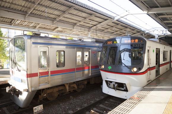Enjoy Toreiyu Tsubasa Train ride from Fukushima to Yamagata! - 0