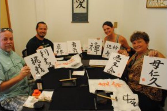 Learn Japanese, calligraphy and culture at Aoyama, Tokyo! - 0