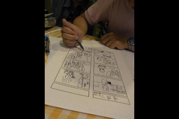 Manga : Create Your Own 4-Frame Comic Strip - 2