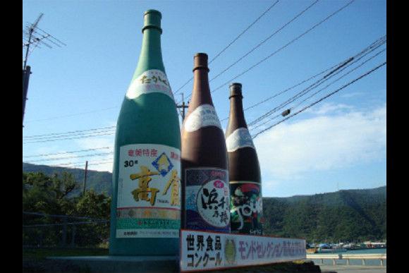Amami Island Music and Cane Sugar Shochu Event - 3