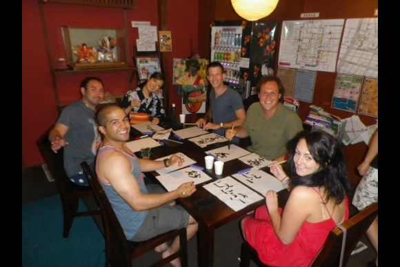 Japanese Calligraphy in Tokyo - 0