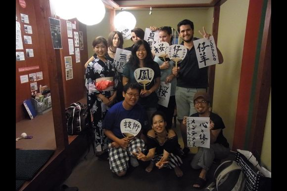 Japanese Calligraphy in Tokyo - 1