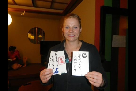 Japanese Calligraphy in Tokyo - 4