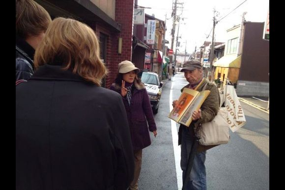 The Deepest Kyoto Walking Tour - 0