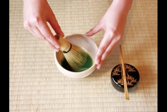 Enjoy an Authentic Tea Ceremony Experience in Kyoto - 0
