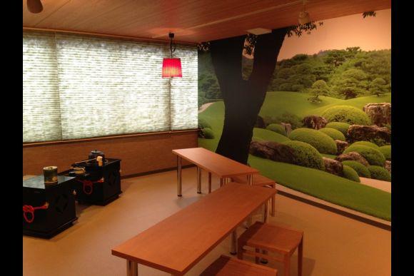 50% OFF Enjoy a Tea Ceremony in Asakusa - 0