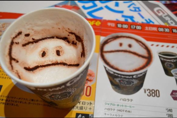 Tour Tokyo's Famous Themed Restaurants and Shops - 0