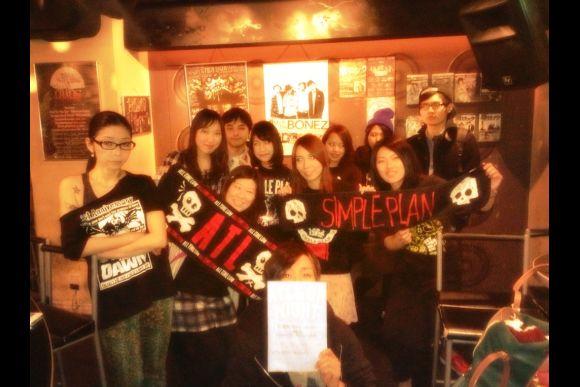 Go to Rock Bar in Shibuya and Make Local Music Friends - 0