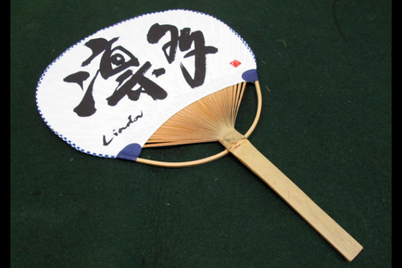Enjoy Calligraphy! Get a Fan with Your Name Written in Kanji - 0