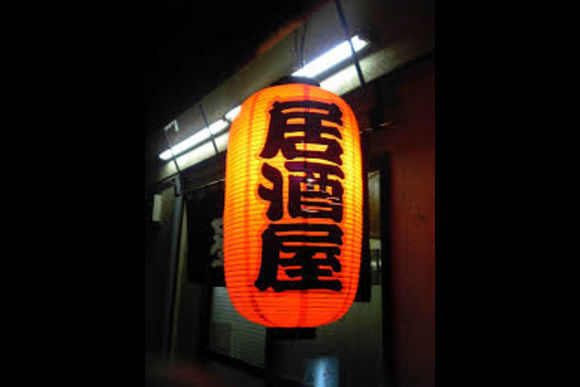 Enjoy Japanese Dishes with Locals at an Izakaya in Tokyo! - 2