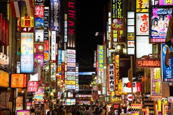 Kabukicho and Shinjuku Golden Gai Night Tour - 0