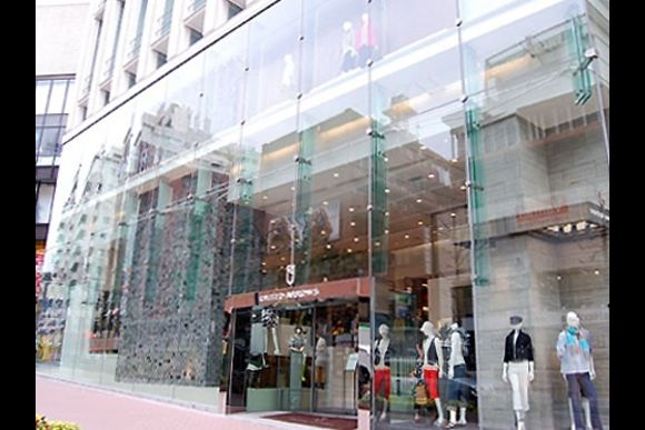 Explore Stylish Shops in Shibuya & Aoyama with a Local Guide - 4