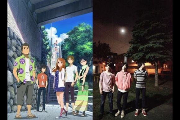 """Visit the real spots from anime """"Anohana"""" & """"Yamanomusume"""" - 0"""
