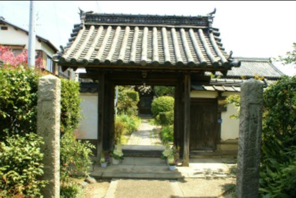 Experience Japanese Buddhist practice - 0