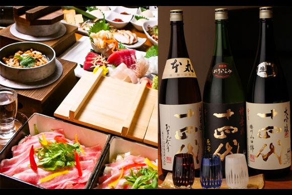 Enjoy Japanese Izakaya with a Robot Restaurant Ticket - 5