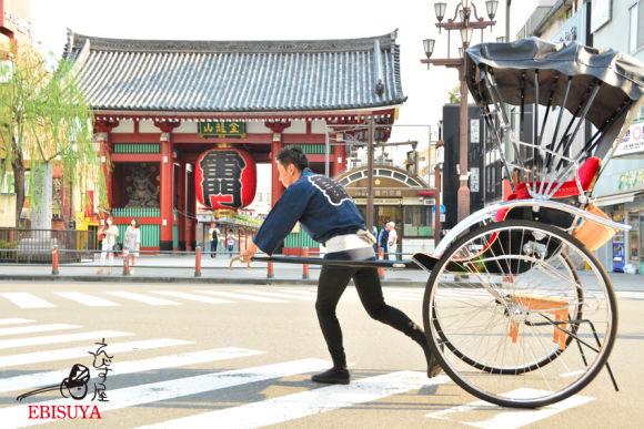 Tour Asakusa's Lucky Fortune Rake Festival with a Rickshaw! - 0