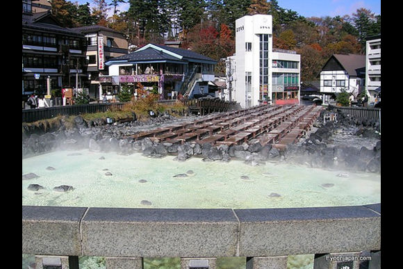 Visit Kusatsu and take a relaxing dip in the hot springs! - 0