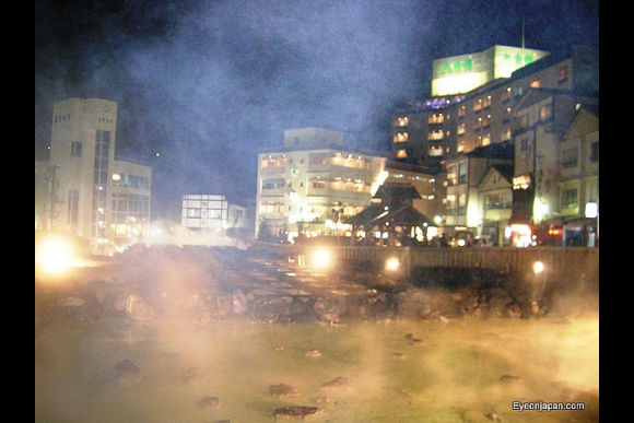 Visit Kusatsu and take a relaxing dip in the hot springs! - 2