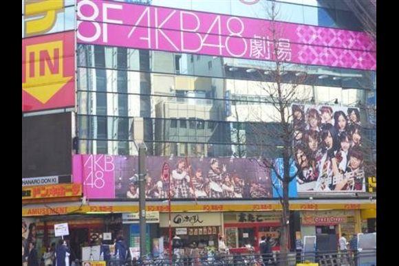 Akihabara Tour for Anime, Manga. Try cosplay for FREE! - 4