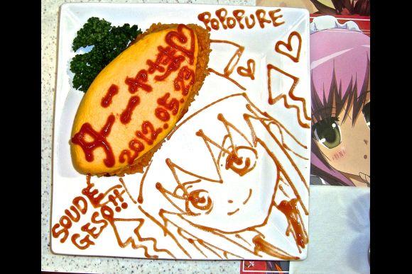 Go on a Wild and Kawaii Maid Cafe Tour in Akihabara! - 0