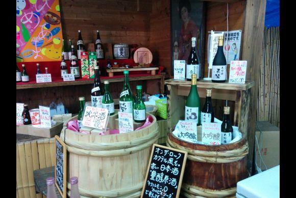 Join an interesting sake brewery tour near Hiroshima - 2