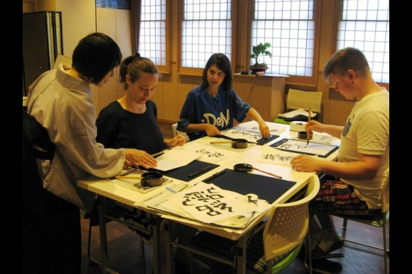 Join our all-inclusive Japanese culture experience program - 0