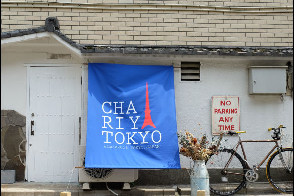 Cycle around Tokyo's streets and craft shops - 0