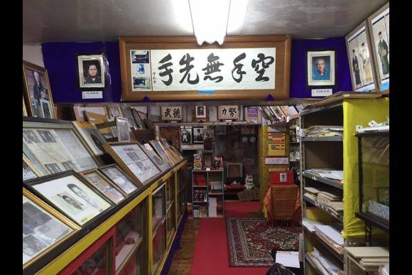 Visit a Karate Museum in Okinawa - 0