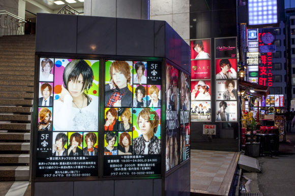 Visit a Host Club in Shinjuku: Lady's night life with locals - 0