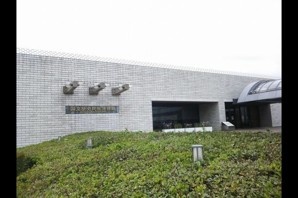 Enjoy a Private Tour in Narita, Sawara, and Sakura (Chiba) - 5