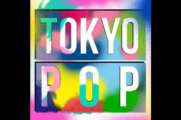"Go to the Harajuku Kawaii Party ""TOKYO POP""! - 0"