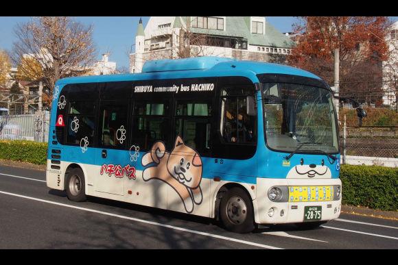 """Enjoy a Harajuku """"Kawaii"""" Tour with a Local Host - 3"""