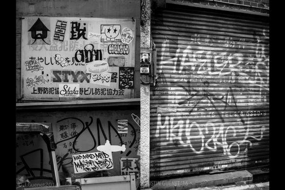 Discover hidden streets on a Tokyo Graffiti Photo Tour - 0