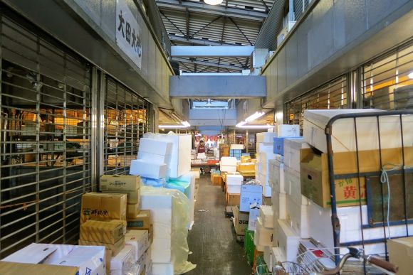 Enjoy a private tour of the large Ota Market in Tokyo - 4