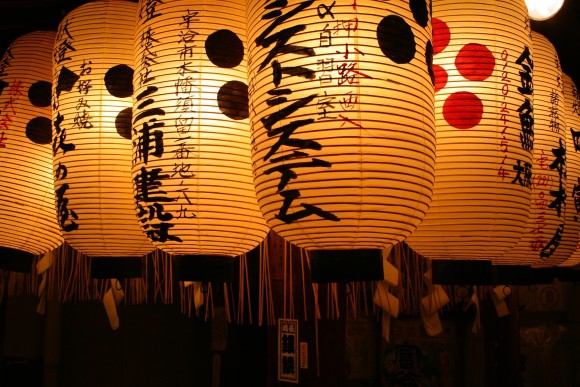 30% OFF Backstreet bar tour of Tokyo with a local tour guide - 0
