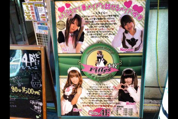 Akihabara Tour for Anime, Manga. Try cosplay for FREE! - 5