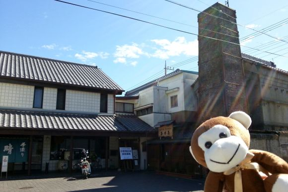 Hike in a town of Traditional Washi Paper & a Roller Slide! - 2