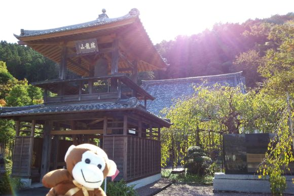 Hike in a town of Traditional Washi Paper & a Roller Slide! - 4