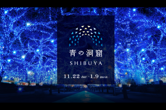 Go out on a winter illumination viewing and meet-up in Tokyo - 0