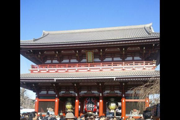Tour Tokyo while practicing your Japanese or English skills! - 0